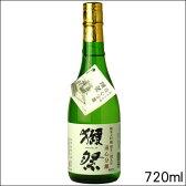日本酒/山口県 獺祭 だっさい 純米大吟醸 磨き三割九分 遠心分離 720ml