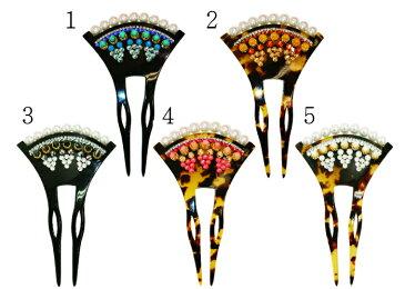 髪飾り 簪 バチ型 クリスタルガラス 樹脂パール 天然石 和装 和服 小物 レディース
