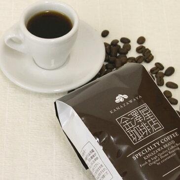 カフェ・イタリアンブレンド1kg/【全国送料無料】お得な1kgまとめ買いは10%割引/自家焙煎 ブレンドコーヒー豆 いりたてコーヒー 深煎り エスプレッソ カフェオレ