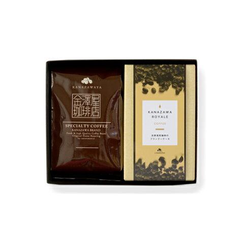 【コーヒーギフト】かなざわ物語ブレンド&金澤ロワイヤルブランデーケーキギフトセット