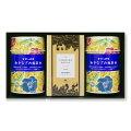 【コーヒーギフト】金箔入りインスタントコーヒー2缶&金澤ロワイヤルブランデーケーキギフトセット
