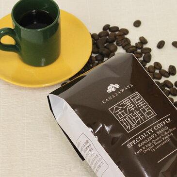 タンザニア・キリマンジャロ・テンボテンボ農園1kg/【全国送料無料】お得な1kgまとめ買いは10%割引/自家焙煎コーヒー豆 ストレートコーヒー豆 スペシャルティコーヒー