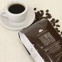 ハワイコナ・エクストラファンシー200g/自家焙煎コーヒー豆 ストレートコーヒー豆 高級コーヒー スペシャルティコーヒー