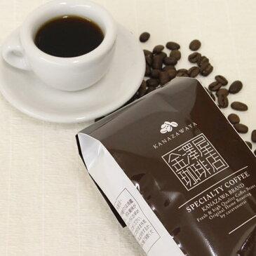 ハワイコナ・エクストラファンシー1kg/【全国送料無料】お得な1kgまとめ買いは10%割引/自家焙煎コーヒー豆 ストレートコーヒー豆 高級コーヒー スペシャルティコーヒー