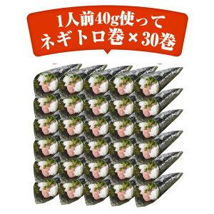 【送料無料】寿司屋のネギトロ!たっぷりネギトロ1.2kg(300g×4パック)ネギトロ丼ねぎとろ鮪まぐろマグロ海鮮丼手巻き寿司軍艦巻きマグロのたたき!あす楽対応【金沢まいもん寿司】