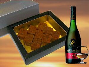 高級ブランデーを贅沢に使用した本格高級生チョコレート♪レミーマルタン ブランデー生チョコx...