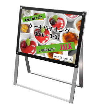 A型看板 スタンド看板 店舗を彩るB2ポスター看板 ポスター用スタンド看板 B2片面横ブラック PSSK...
