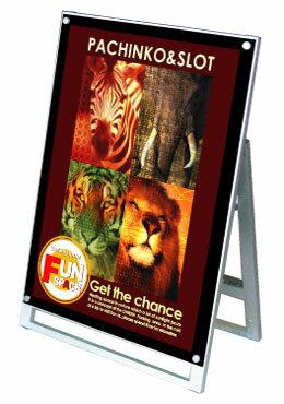A型看板 スタンド看板 パネル機能付A1ポスター対応スタンド ポスター用スタンド看板A1Low片面ブラ...