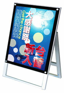 A型看板 スタンド看板 アクリルが綺麗なB2ポスタースタンド ポスター用スタンド看板 B2片面ブラック PSSK-B2KB看板