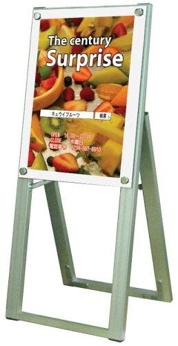A型看板 スタンド看板 ポスター用スタンド看板プチA3縦ハイ片面ホワイト PSSKPT-A3THKW【送料無料...