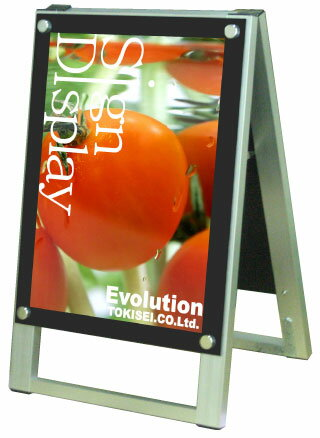 A型看板 スタンド看板 ポスター用スタンド看板プチA3縦両面ブラック PSSKPT-A3TRB看板...