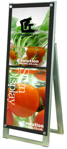 A型看板 スタンド看板 ポスター用スタンド看板プチA3縦縦片面ブラック PSSKPT-A3TTKB...