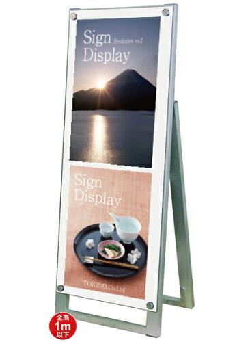 [☆☆☆☆]A型看板 スタンド看板 ポスター用スタンド看板プチ A3縦縦片面ホワイト【訳...