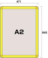 ポスターグリップ44RA2イエロー(屋外用)図