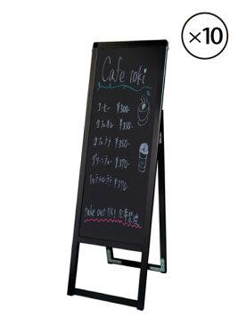 ブラックバリウススタンド看板 BBタイプ A3縦縦片面 BVASKBB-A3TTKX10SET 10台セット / 【セットでお得】【送料無料】【日本製】【頑丈】 屋外 立て看板 スタンド A型看板 店舗前看板 ブラックボード 黒板 ポスカ マグネット 飲食 店舗 看板 薄型 おしゃれ 高級 両面 和風