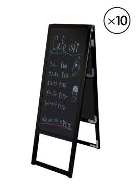 ブラックバリウススタンド看板 BBタイプ A3縦縦両面 BVASKBB-A3TTRX10SET 10台セット / 【セットでお得】【送料無料】【日本製】【頑丈】 屋外 立て看板 スタンド A型看板 店舗前看板 ブラックボード 黒板 ポスカ マグネット 飲食 店舗 看板 薄型 おしゃれ 高級 両面 和風