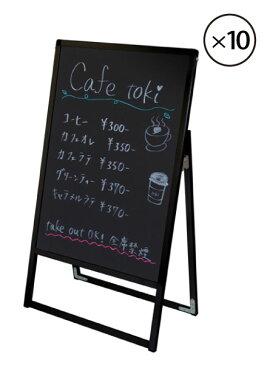 ブラックバリウススタンド看板 BBタイプ B2片面 BVASKBB-B2KX10SET 10台セット / 【セットでお得】【送料無料】【日本製】【頑丈】 屋外看板 立て看板 スタンド看板 A型看板 店舗前看板 ブラックボード 黒板 ポスカ マグネット 飲食 店舗 看板 薄型 おしゃれ 高級 両面 和風
