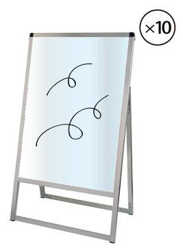 バリウススタンド看板 WBタイプ A1片面 VASKWB-A1KX10SET 10台セット / 【セットでお得】【送料無料】【日本製】【頑丈】 屋外看板 立て看板 スタンド看板 A型看板 店舗前看板 ホワイトボード 黒板 ポスカ マグネット 飲食 店舗 看板 薄型 おしゃれ 高級 両面