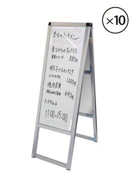 バリウススタンド看板 WBタイプ A3縦縦両面 VASKWB-A3TTRX10SET 10台セット / 【セットでお得】【送料無料】【日本製】【頑丈】 屋外看板 立て看板 スタンド看板 A型看板 店舗前看板 ホワイトボード 黒板 ポスカ マグネット 飲食 店舗 看板 薄型 おしゃれ 高級 両面