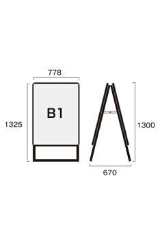 ポスターグリップスタンド看板 屋内用 B1 両面 木目 PGSK-B1RM イーゼル パネル 枠 縁 店内 立て 立て看板