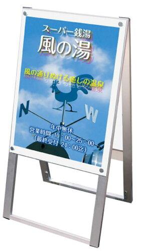 A型看板 スタンド看板 ポスター用スタンド看板 A2両面ブラック PSSK-A2RB【送料無...
