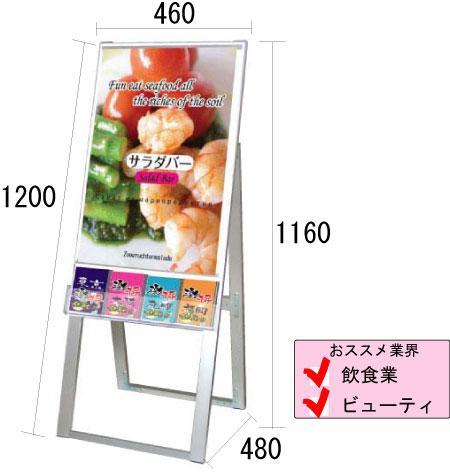 リーフレット カタログ パンフレットケーススタンド看板 A2ポスター1段タイプ片面 Uタイプ PCSKU-A...
