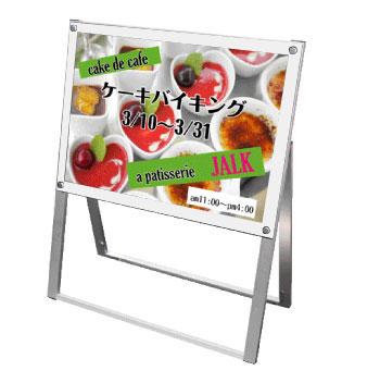 A型看板 スタンド看板 店舗を彩るB2ポスター看板 ポスター用スタンド看板 B2片面横ホワイト PSSK-...