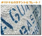 ステンシル プレート オリジナル アルファベット デザイン
