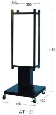和風 電飾スタンド看板 店舗看板 内照式看板 電飾サイン 置き看板 電飾スタンドサイン AT-31【...