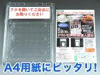インフォパック A4 10個セット