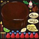 シール ホールケーキ チョコクリーム クリスマス 装飾 デコレーションシール チョークアート 窓ガラス 黒板 看板 POP ステッカー (最低購入数量3枚〜)
