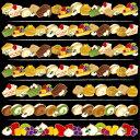 シール ライン風 お菓子 飾り 装飾 デコレーションシール チョークアート 窓ガラス 黒板 看板 POP ステッカー (最低購入数量3枚〜)