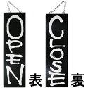 ドアプレート木製サイン看板開業祝い「OPENCLOSE」オープンクローズ両面(W18cm×H60cm黒地英語手書き筆文字風)