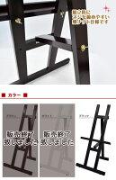 木製イーゼルウェルカムボードスタンドブラック(85cm)A2B3黒板ブラックボード