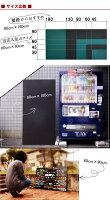 黒板チョークボード(木製)60cm×90cm【看板店舗用600900900×600壁掛けブラックボードグリーンボード】