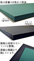 [黒板]黒板・チョークボード(木製)60cm×90cm【看板店舗用600900900×600壁掛け】