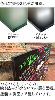 黒板・マーカーボード(木製)45cm×60cm