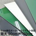 DOGYU カメ棒700 (1個) 品番:02156