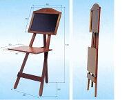 [黒板]テーブル付き木製メニューボード【看板店舗用/スタンド型】