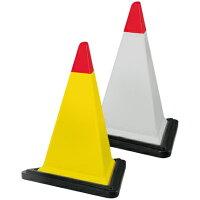 [立て看板]駐車場サインスタンド看板・標識サインピラミッド本体のみ(専用ウェイト付き)
