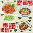 シール エビチリ 麻婆豆腐 酢豚 中華 サラダ 水彩 装飾 デコレーションシール チョークアート 窓ガラス 黒板 看板 POP ステッカー 用