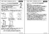 [チラシ・パンフレットケース]パンフレットチラシケース・インフォパック2個セット(防雨型/A4判/吸盤なし/デザインシールなし)【屋外用チラシ入れ】