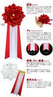 [式典用品]胸章/記章(徽章)リボン8cm小サイズ1セット(5個入り/タレ付き)