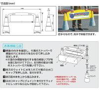 [立て看板]駐車場サインスタンド看板・標識/駐車禁止・他フィールドアーチ(片面表示)