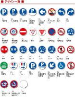 [立て看板]駐車場サインスタンド看板・標識/駐車禁止・他サインタワーAタイプ(片面表示)
