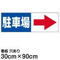 [����]��־���մ��ġ���־�ס�������ڡ�����¦�ˡ�(30cm×90cm)