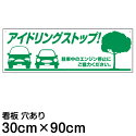[����]��־���մ��ġ֥����ɥ���ȥåס�(30cm×90cm)