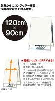 [立て看板]A型サインスタンド看板(無地/H120cm×W91cm)屋外用/屋内用/a型店舗用看板