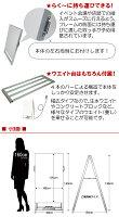[立て看板]A型サインスタンド看板(無地/H120cm×W68cm)屋外用/屋内用/a型店舗用看板