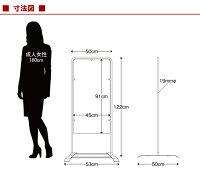 [立て看板]ベース式スタンド看板(無地)屋外用/屋内用/サインスタンド看板/店舗用